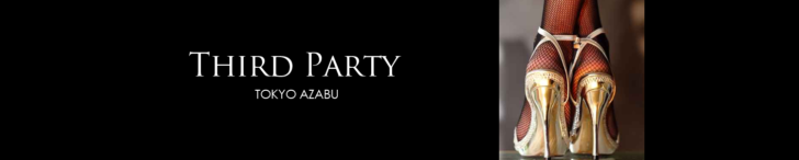 THIRDPARTYサムネイル